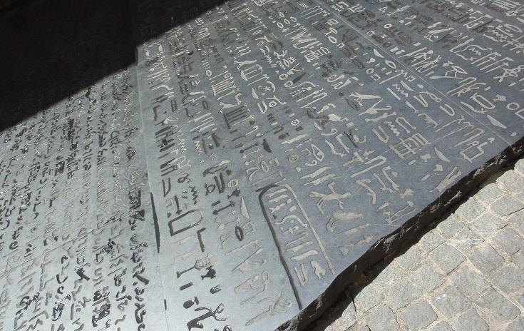 Rosetta Stone, Figeac, GR 65, Chemin de Saint-Jacques, France